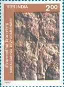 [The 50th Anniversary of Birbal Sahni Institute of Palaeobotany, Lucknow. Plant Fossils, Typ BAM]
