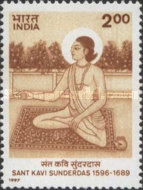 [The 400th Anniversary of the Birth (1996) of Sant Kavi Sunderdas (Hindu Theologian), Typ BBE]