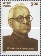 [The 100th Anniversary of the Birth of K. Rama Rao, Parliamentarian and Journalist, Typ BBF]