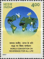 [World Convention on Reverence for All Life, Pune, Typ BBH]
