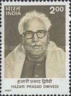 [The 90th Anniversary of the Birth of Hazari Prasad Dwivedi (Scholar), Typ BBI]