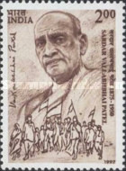[The 47th Anniversary of the Death of Vallabhbhai Patel (Politician), Typ BBJ]
