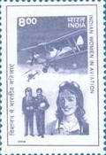 [Indian Women's Participation in Aviation, Typ BDP]