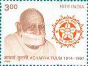 [The 1st Anniversary of the Death of Acharya Tulsi (Jain Religious Leader), Typ BDQ]