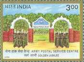[The 50th Anniversary of Army Postal Service Training Centre, Typ BDW]