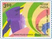 [The 50th Anniversary of Indian Police Service, Typ BEK]