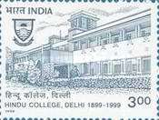[The 100th Anniversary of Hindu College, Delhi, Typ BEN]