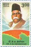 [Dr. Keshavrao Hedgewar (Founder of Rashtriya Swayamsevak Sangha) Commemoration, Typ BET]