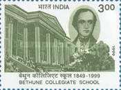 [The 150th Anniversary of Bethune Collegiate School, Calcutta, Typ BEX]