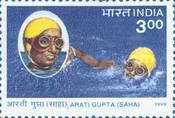 [Arati Gupta (Swimmer) Commemoration, Typ BFQ]