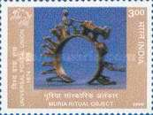 [The 125th Anniversary of Universal Postal Union. Traditional Arts and Crafts, Typ BGA]