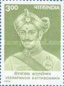 [The 200th Anniversary of the Death of Veerapandia Kattabomman (Ruler of Panchalankuruchi), Typ BGD]