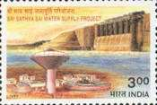 [Sri Sathya Sai Water Supply Project, Typ BGI]