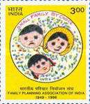 [The 50th Anniversary of Family Planning Association of India, Typ BGQ]