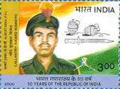 [The 50th Anniversary of Republic - Gallantry Award Winners, type BGZ]