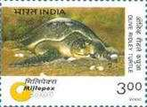 [Millepex 2000 Stamp Exhibition, Bhubaneshwar. Endangered Species, Typ BHD]