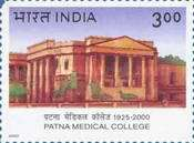 [The 75th Anniversary of Patna Medical College, Typ BHH]