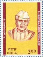 [The 100th Anniversary (1999) of the Birth of Dr. Burgula Ramakrishna Rao, type BHI]