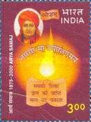 [The 125th Anniversary of Arya Samaj (Philosophical Movement), Typ BHP]