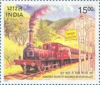 [The 100th Anniversary of Doon Valley Railway, Typ BHW]