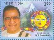 [Nandamuri Taraka Rama Rao (former Chief Minister of Andhra Pradesh) Commemoration, type BIB]