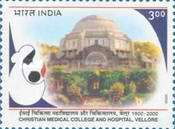 [The 100th Anniversary of the Christian Medical College and Hospital, Vellore, Typ BIH]