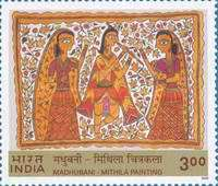 [Madhubani-Mithila Paintings, Typ BIV]