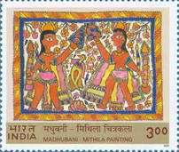 [Madhubani-Mithila Paintings, Typ BIW]