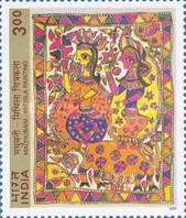 [Madhubani-Mithila Paintings, Typ BIX]