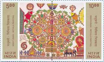 [Madhubani-Mithila Paintings, Typ BIZ]