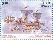 [The 400th Anniversary of the Death of Admiral Kunjali IV Marakkars, Typ BJO]