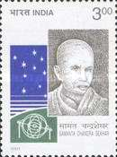 [Samanta Chandra Sekhar (Astronomer) Commemoration, Typ BKR]