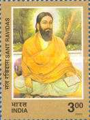 [Sant Ravidas (Philosopher-Poet) Commemoration, Typ BKS]