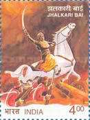 [Jhalkari Bai (Female Warrior from Jhansi) Commemoration, Typ BKY]