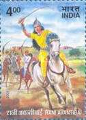 [Rani Avantibai of Ramgarh Commemoration, Typ BLH]