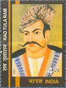 [Rao Tula Ram of Rewari (Patriot) Commemoration, Typ BLJ]