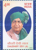 [Chaudhary Devi Lal (former Deputy Prime Minister) Commemoration, Typ BLK]