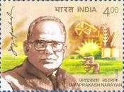 [The 100th Anniversary (2002) of the Birth of Jayaprakash Narayan, Typ BLS]