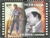 [The 100th Anniversary of the Birth of Doctor V. Shantaram, Film Director), Typ BMG]