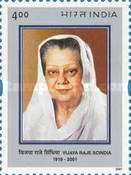 [Vijaya Raje Scindia (Politician and Social Reformer) Commemoration, Typ BMP]