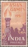 [The 1st Asian Games, New Delhi, Typ BZ]