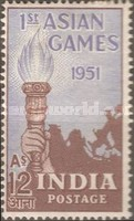 [The 1st Asian Games, New Delhi, Typ BZ1]