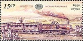 [The 150 Years of Railways in India, Typ CAK]