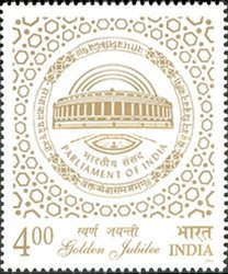 [Golden Jubilee of Parliament of India, Typ CAN]
