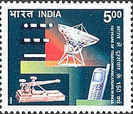 [The 150th Anniversary of Telecommunications in India, Typ CDW]