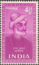 [Indian Saints and Poets, Typ CE]