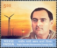 [Rajiv Gandhi Renewable Energy Day, Typ CFU]