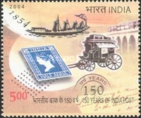 [The 150th Anniversary of India Post, Typ CFZ]