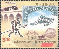 [The 150th Anniversary of India Post, Typ CGA]