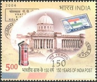 [The 150th Anniversary of India Post, Typ CGB]